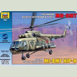 """Вертоліт """"Ми-8MT"""""""