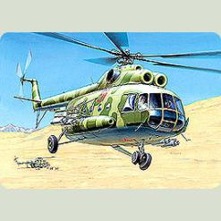 """Вертоліт """"Ми-8T"""""""
