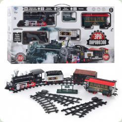 Залізниця Limo Toy сімсот одна тисячі вісімсот тридцять одна R / YY 127