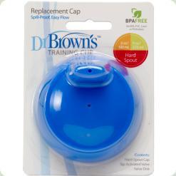 Змінний жорсткий носик з клапаном для поїльника Dr. Brown's (949)