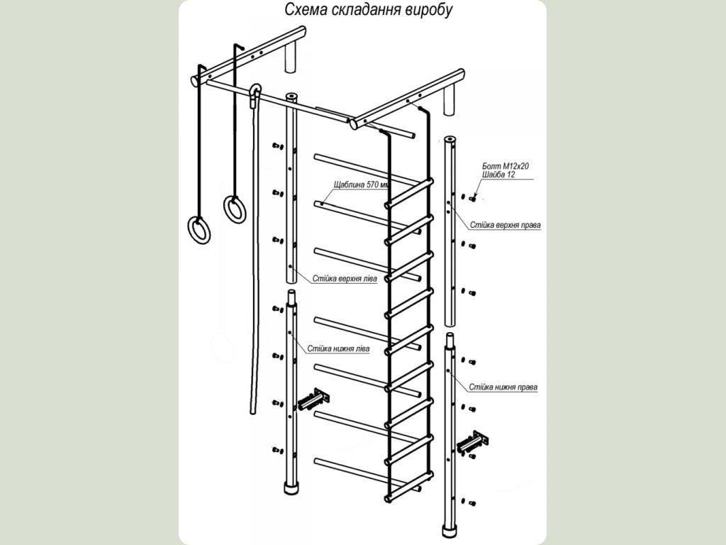 шведская стенка инструкция по сборке
