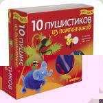 10 пухнастиків з помпончиків