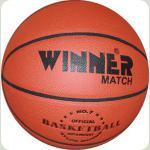 М'яч баскетбольний WINNER Match № 7 - універсальна модель для кожного