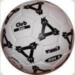 М'яч футзальний WINNER Сlub Sala - міцна та надійна модель для гри в залі