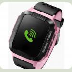 Baby Smart Watch G51