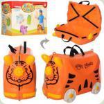 Дитяча валіза Ride'n'Roll Tiger (MK 1936-1)