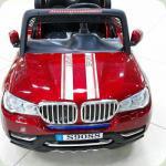 Дитячий двомісний Електромобіль BMW 8088