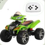 "Дитячий квадроцикл ""EVA"" колеса Р / У 2.4G"