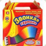 Гармошка 6429 / M 835-H29006 в короб, 19-18-11см