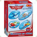 Гіпс на магнітах Ranok Creative Дісней Літачки (12153001Р, 4021)
