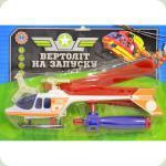 Іграшковий вертоліт Metr + на запуску M 0937 Білий