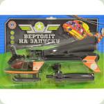 Іграшковий вертоліт Metr + на запуску M 0937 Зелений