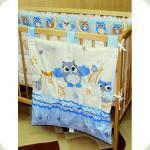 Кишеня для дитячного ліжка 60*70см