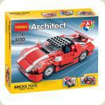 Конструктор 23 в 1 Decool Architect 3110
