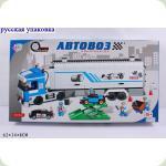 Конструктор Joy Toy Автовоз (3054)
