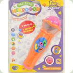 Мікрофон Limo Toy 7043 UA Помаранчевий