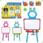 Мольберт Limo Toy 0703 з російською, українською та англійською абеткою Червоно-синій