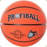 М'яч баскетбольний Profiball VA-0001
