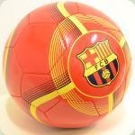 М'яч футбольний Profiball EV 3211 Помаранчевий FC Barcelona