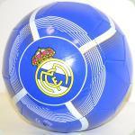 М'яч футбольний Profiball EV 3211 Синій FC Real Madrid