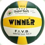 М'яч волейбол WINNER Super S (col) VC-5 (шкіра)