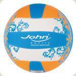 """М'яч волейбольний """"Пляж"""", неопрен, 5/22 см, в асортименті"""
