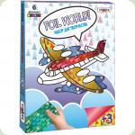 Набір для творчості Strateg Картинка з фольги Літак (700-2)