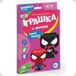 Набір для творчості Strateg Об'ємні фігури Супер Павуки (202-14)