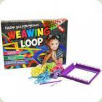 Набір для творчості Strateg Weawing Loop (347)
