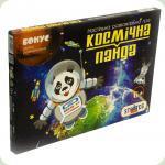 Настільна гра Strateg Бродилки Космічна панда (180)