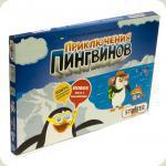 Настільна гра Strateg Бродилки Пригоди пінгвінів (181)