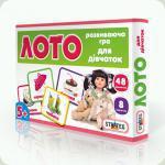 Настільна гра Strateg Лото Для дівчаток (162)