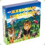 Навчальна гра Strateg Тварини дикого світу (686)