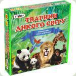 Навчальна гра Strateg Тварини дикого світу, укр. (655)