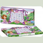 Навчальний плакат Країна іграшок Абетка Sofia (KI-7733)
