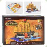 Пазли Bambi 3D Піратський корабель, 210 деталей (T 4016 H)