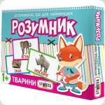 Розвиваючі картки Strateg Маленький Розумник: Тварини, укр. (423)