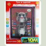 Розвиваючий планшет Bambi Кот Том 3D (DB 6883 A 2)
