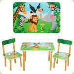 Столик Vivast з двома стільчиками Зоопарк (501-11)