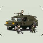 Сухопутні війська