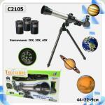 Телескоп C2105 (1083840) в коробці 44 * 22 * 9cm
