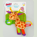 """VIBR0 розвиваюча Іграшка """"Вібруючий жирафик"""""""