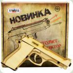 Збірна модель Strateg Дерев'яний Пістолет-конструктор Беретта М9 (400)