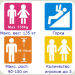 Специфікації надувного батута Happy Hop з гіркою